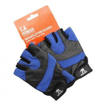 WEIGHT LIFTING GLOVES POWER LARGE